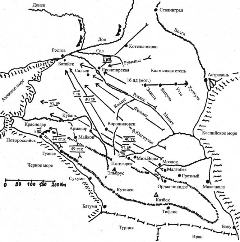 Схема Тике. Отход с Кавказа
