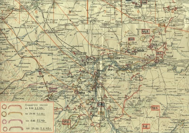 Продвижение  СГВ ЗКФ 4-5 января 1943г