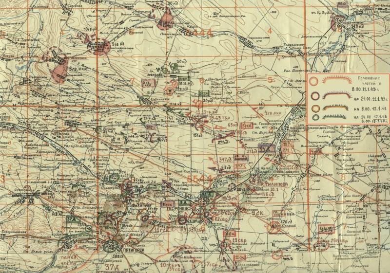 Прорыв  немецкой обороны на р.Кума (Продвижение 11-13 января)