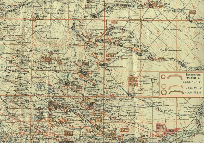 14-15  января 1943г. конница