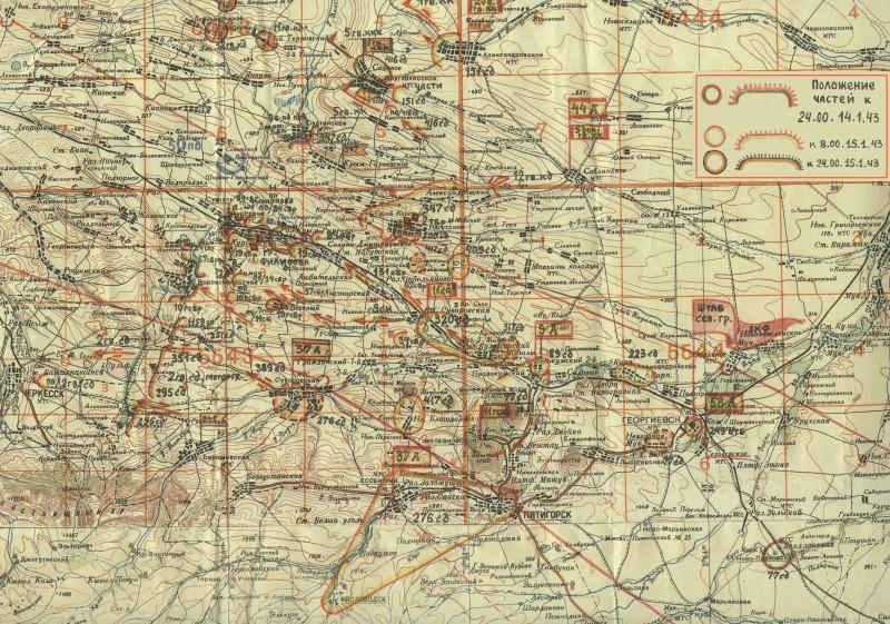 14-15  января 1943г. пехота