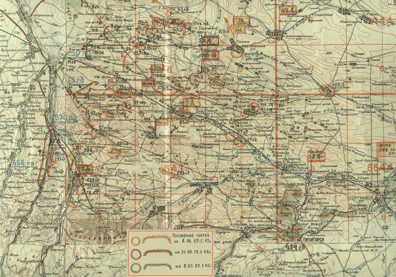 19-20  января южный фланг наступления