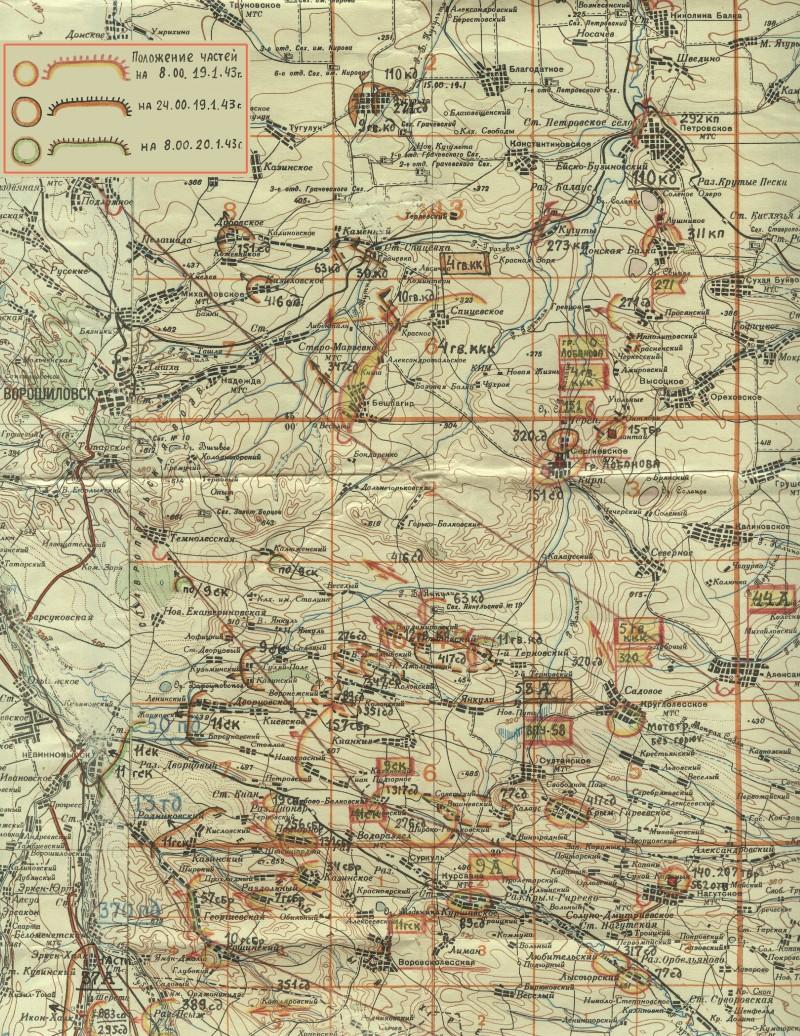 19-20  января северный фланг наступления