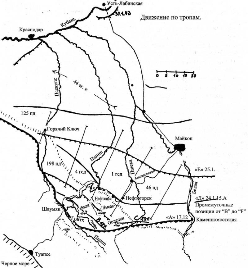 Схема Тике. Отход 17А в январе 1943г