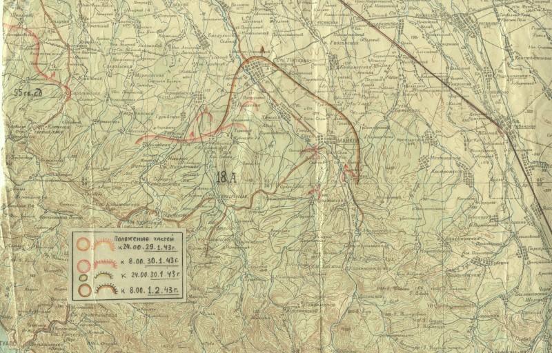 Продвижение 18А и 56А к концу января
