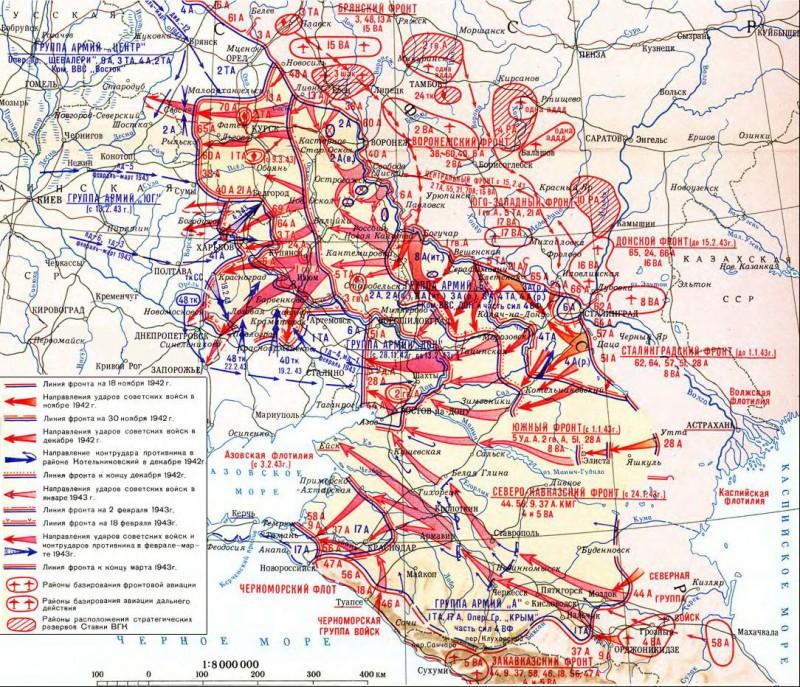 Ход наступления на юге зимой 1943