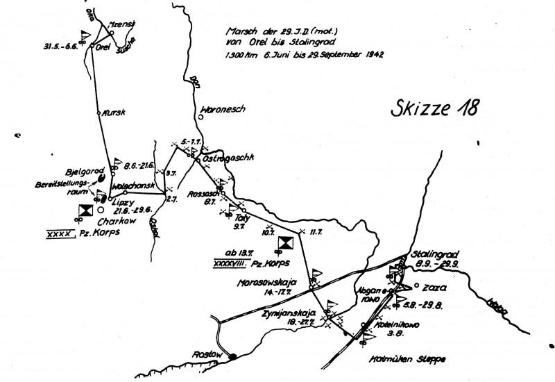 Путь 29 мпдот Орла до Сталинграда