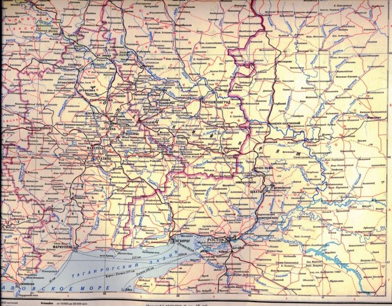 Карта Донецкого бассейна 1947 года