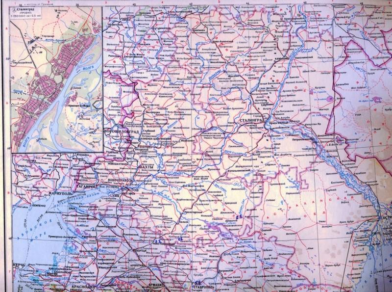Карта Сталинградской области 1947 года