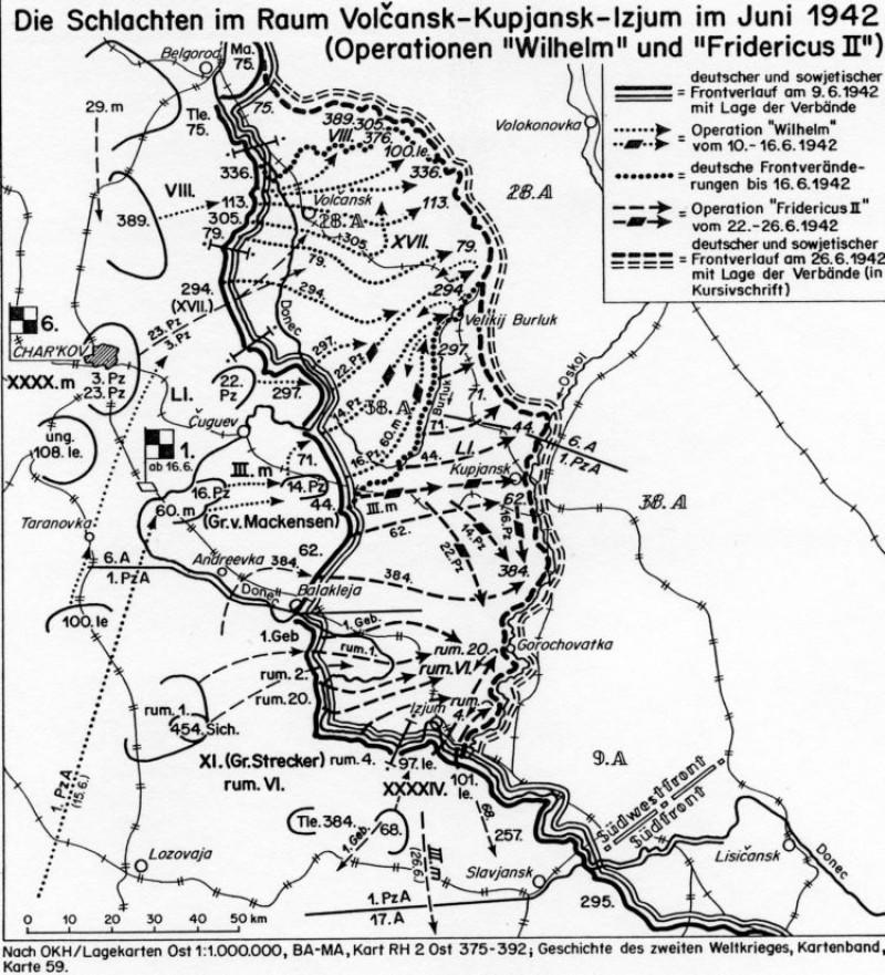 Операции Вильгельм и Фридерик II