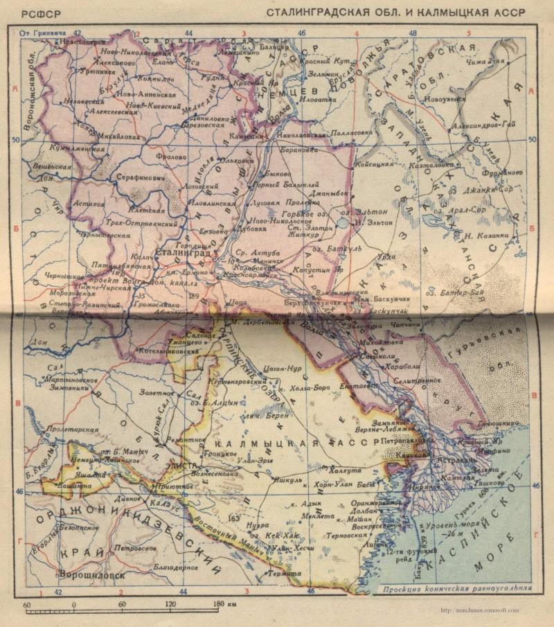 Довоенная карта Калмыкии