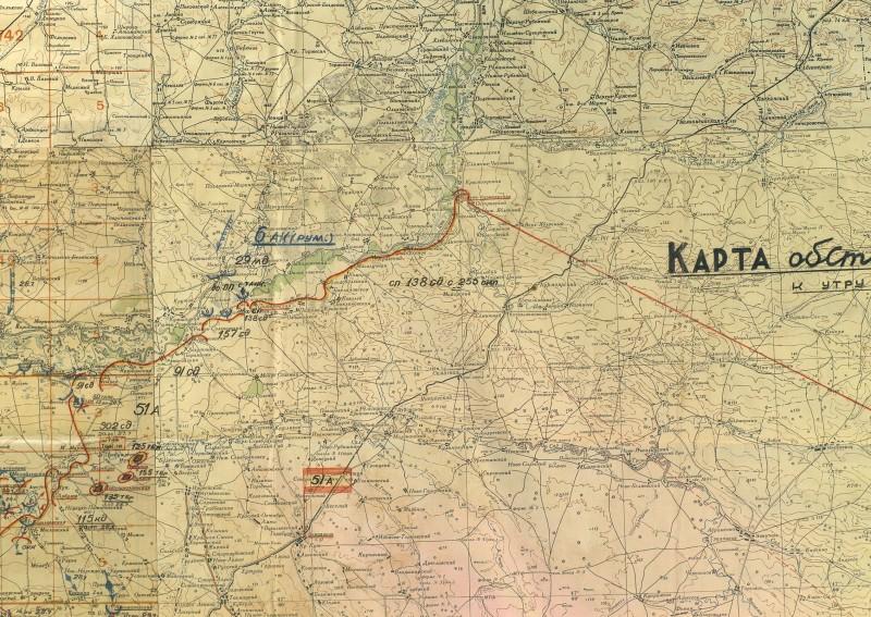 Карта северного фланга 51 армии (М1:500000-42г. фрагмент).