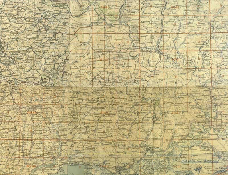 Карта от Ворошиловграда до Ростова(М1:500000-42г. фрагмент)