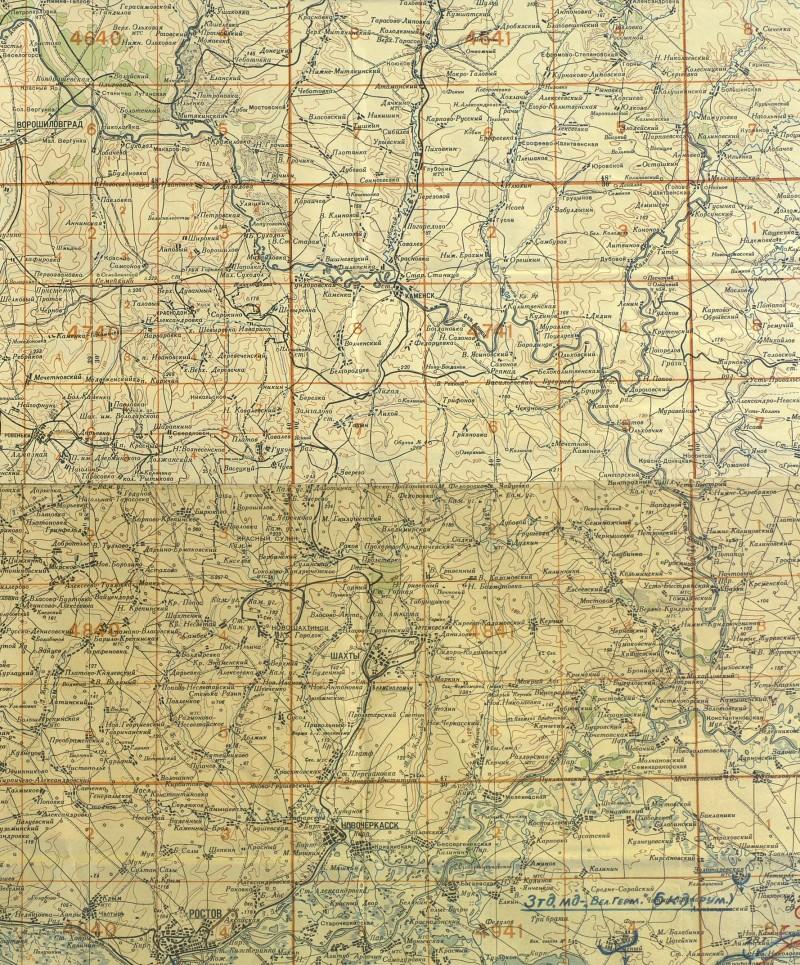 Карта Северского Донца (М1:500000-42г. фрагмент).