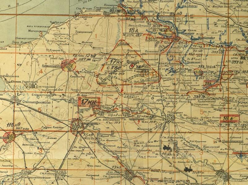Положение 17 кавкорпуса по карте ЮФ на 30.7.42г. (М1:500000)