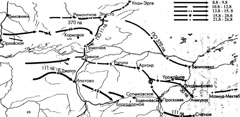 Схема Тике. Наступление 52АК по Калмыцкой степи 8-26 августа 1942 года