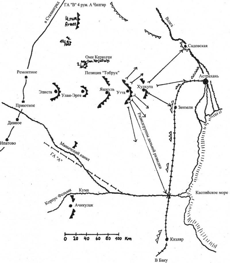 Схема Тике. 16мд в Калмыцкой степи