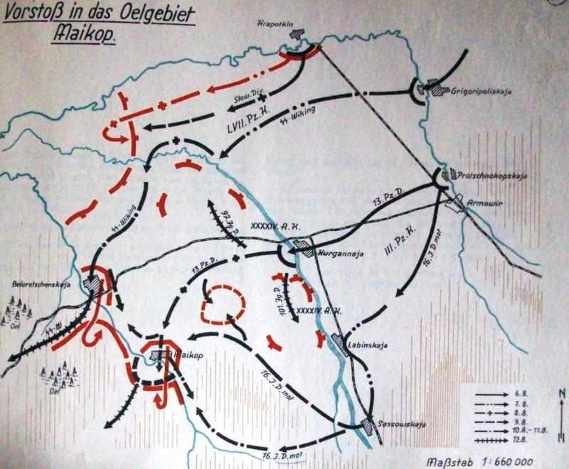 Схема. Продвижение 3ТК и 57ТК к Майкопу